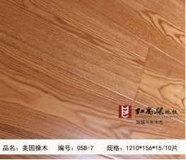 OSB-7 Red oak