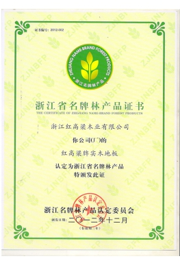 Certificate of forest products